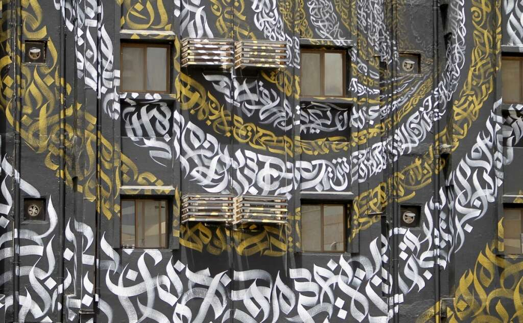 This stunning spiral mural on Leewara building in Al Bustan area actually depicts words from one of Sheikh Mohammeds poems.