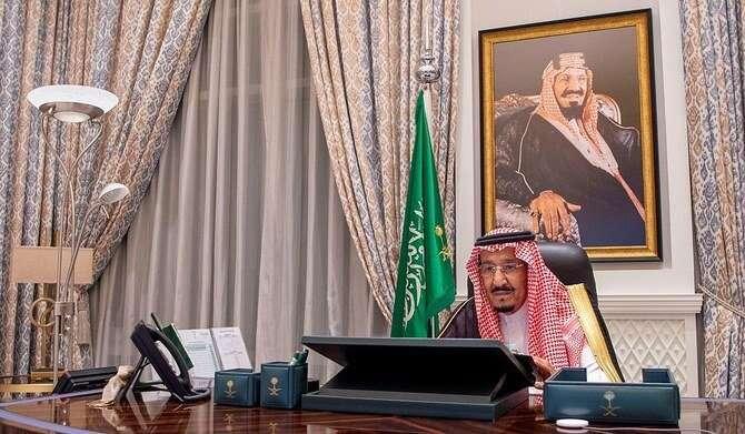 Saudi arabia, Palestinian, support, peace accord, uae, Israel, Bahrain, king salman