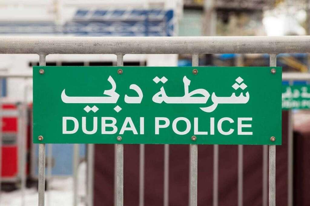 Dubai records 99.5% drop in unresolved, disturbing crimes