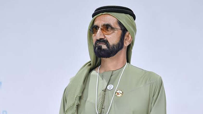 Sheikh Mohammed launches new urban planning award