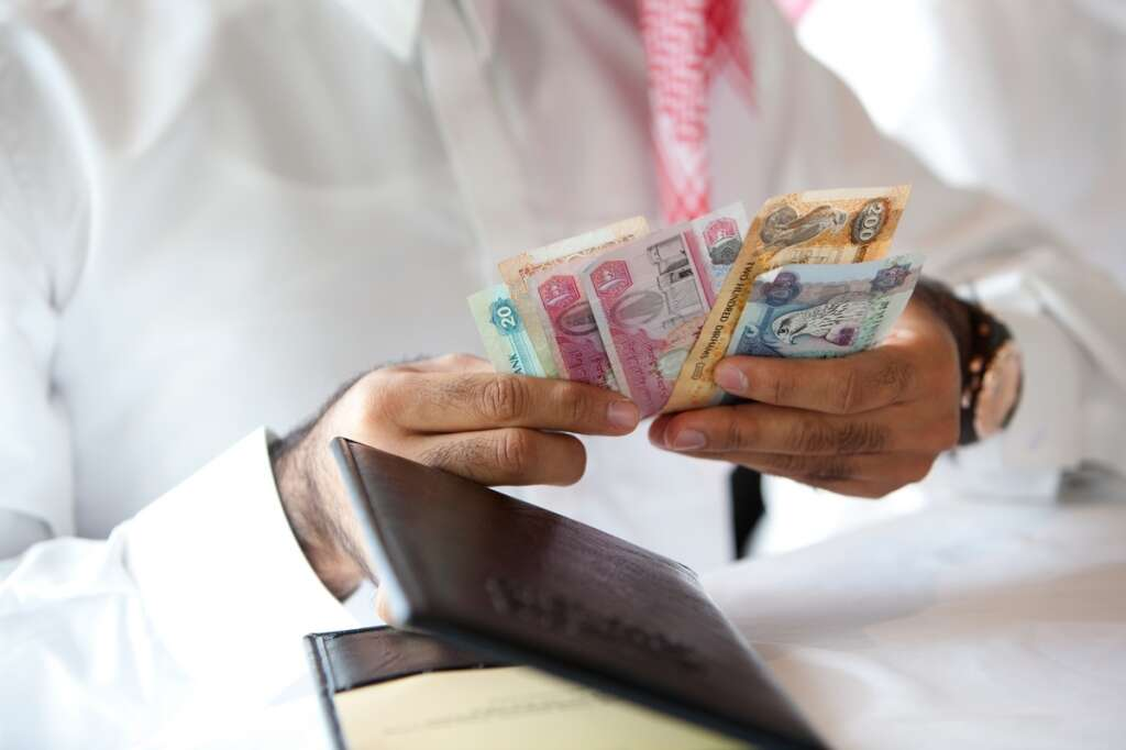 Nearly $1t GCC bank mergers under way