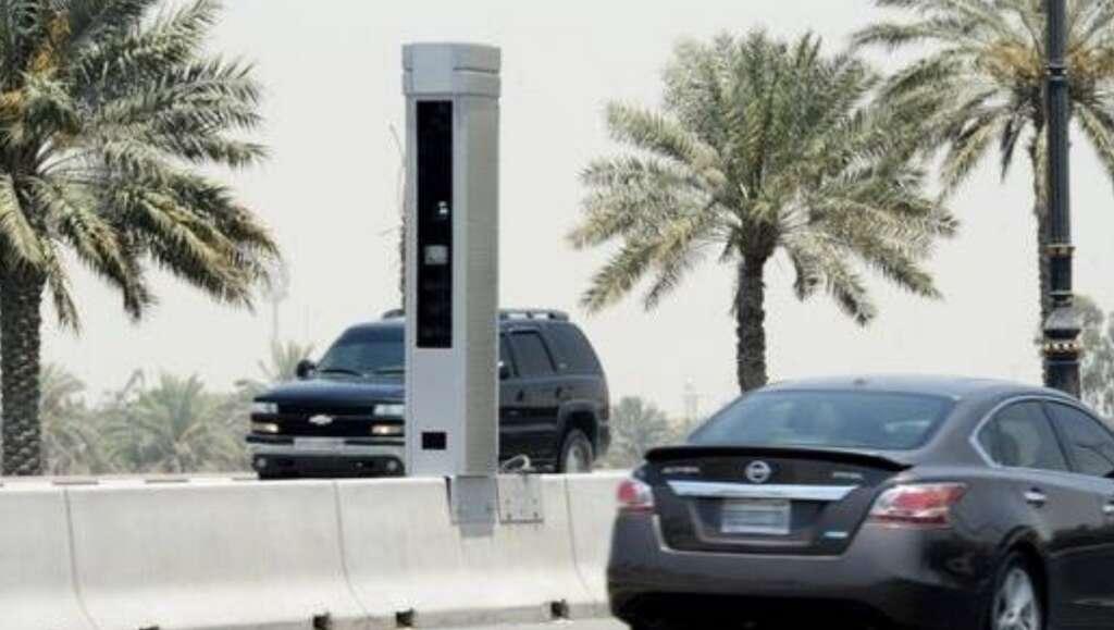 Sharjah fine, discount, traffic, traffic fines, UAE