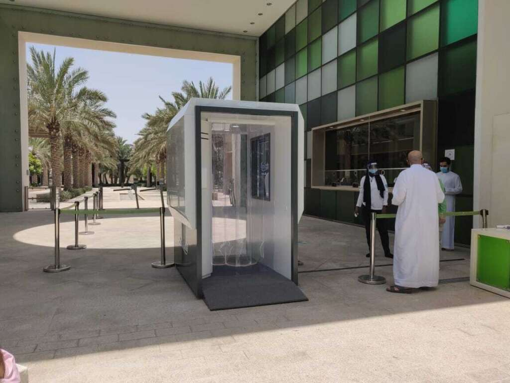 Umm Al Emarat Park, Abu Dhabi, covid-19, coronavirus