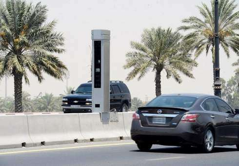Sharjah traffic fines discount extended to February 28