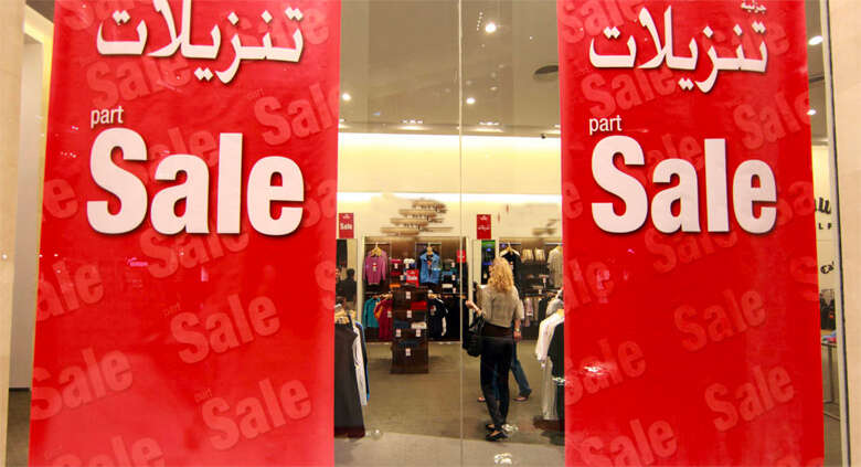 Super sale, 8 must-attend events in Dubai this week