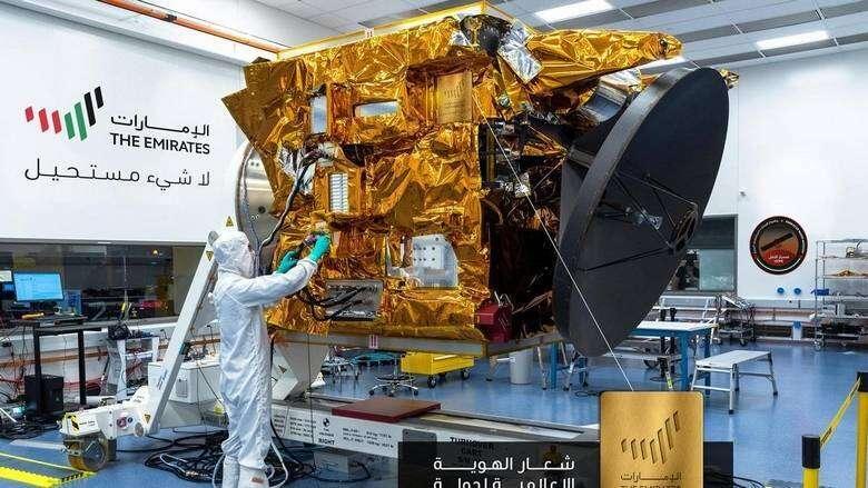 Japan, UAE historic mission to Mars, Mars, Al Amal