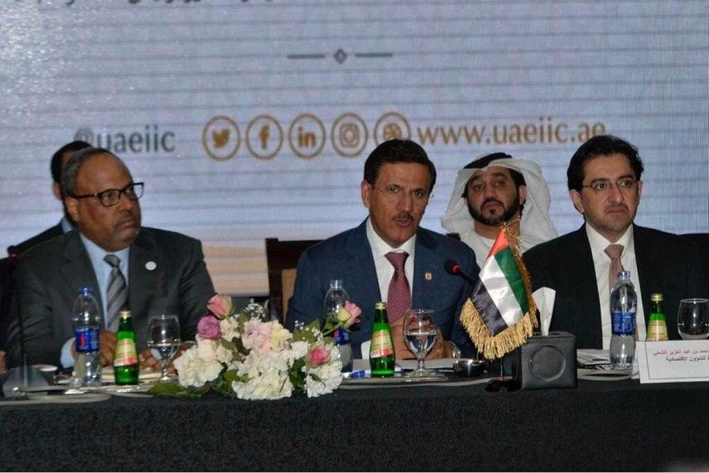 UAE, Egypt to bolster trade relations - News | Khaleej Times