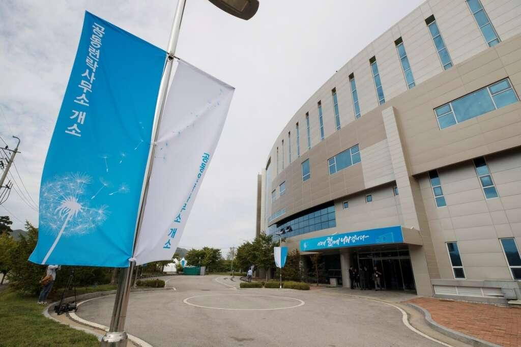 north korea, south korea, Kaesong, liaison office