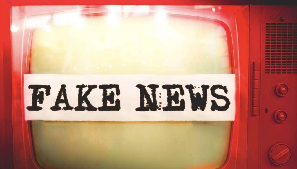 Iran using websites to spread fake news