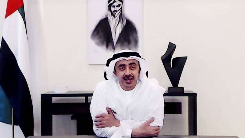 Sheikh Abdullah bin Zayed, Minister of Foreign Affairs and International Cooperation, Republic of South Korea, 40th anniversary