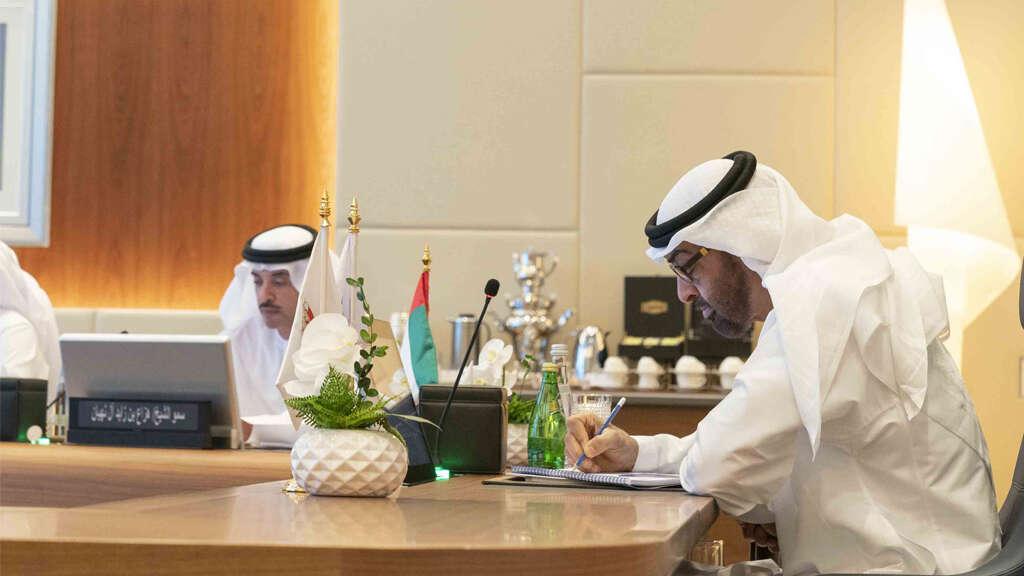 UAE to pump Dh486 billion into Adnoc - Khaleej Times