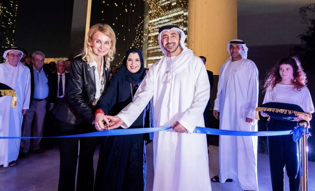 Sheikh Zayed and Europe: A Journey opens to public