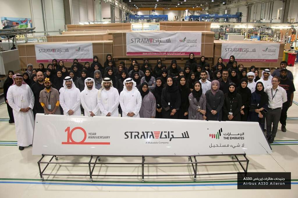 UAE Nation Brand to travel around the world with Strata