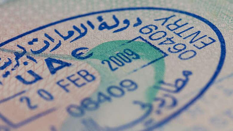 Khaleej Times - Visa and Immigration