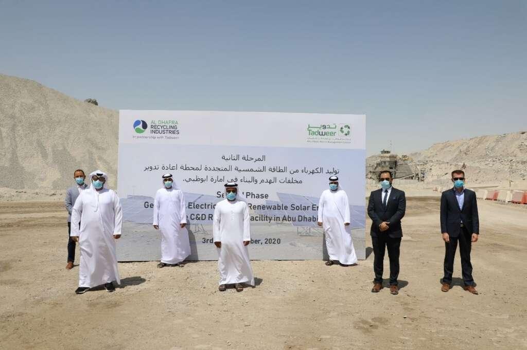 350kwph, solar power, Abu Dhabi, Al Dhafra, recycling facility