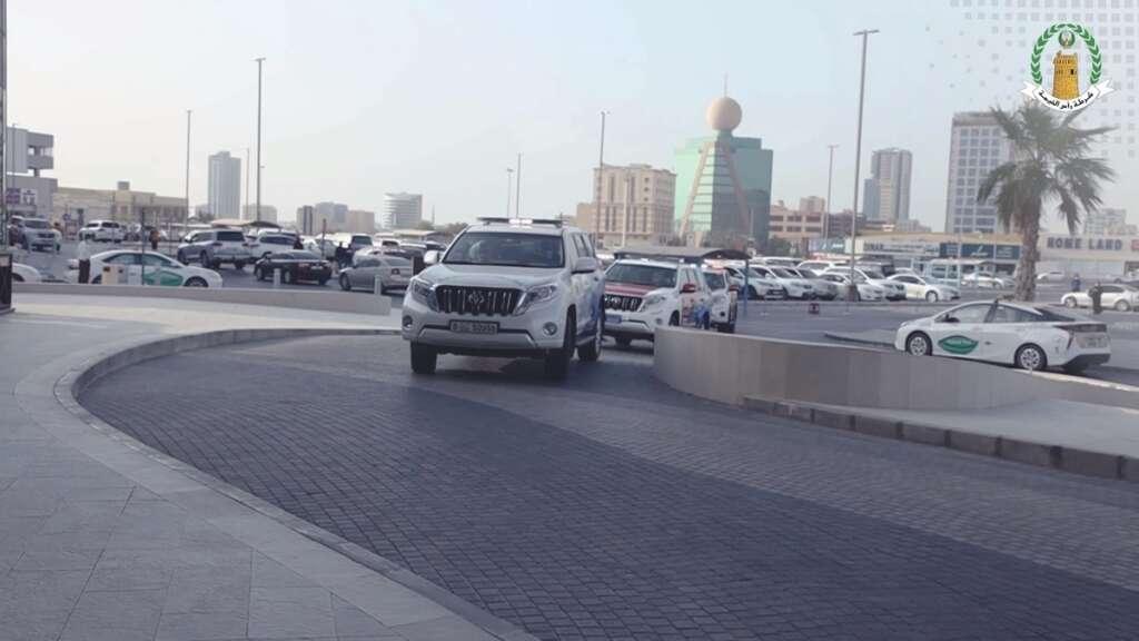 ras al khaimah, Takbeer, police patrol, covid-19, coronavirus, eid al adha