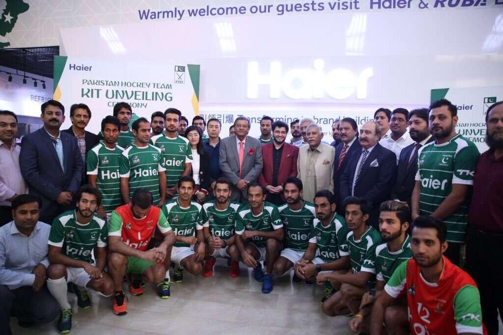 Kit unveiling ceremony for Pakistan hockey