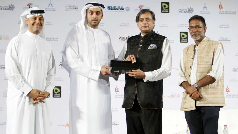 UAE-India relations a story of success and hope, says