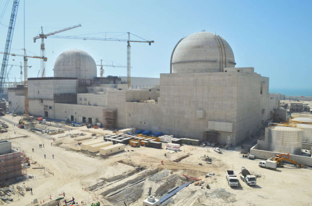 Emirates Nuclear Energy Corporation issues Dh11 billion in contracts for UAE companies