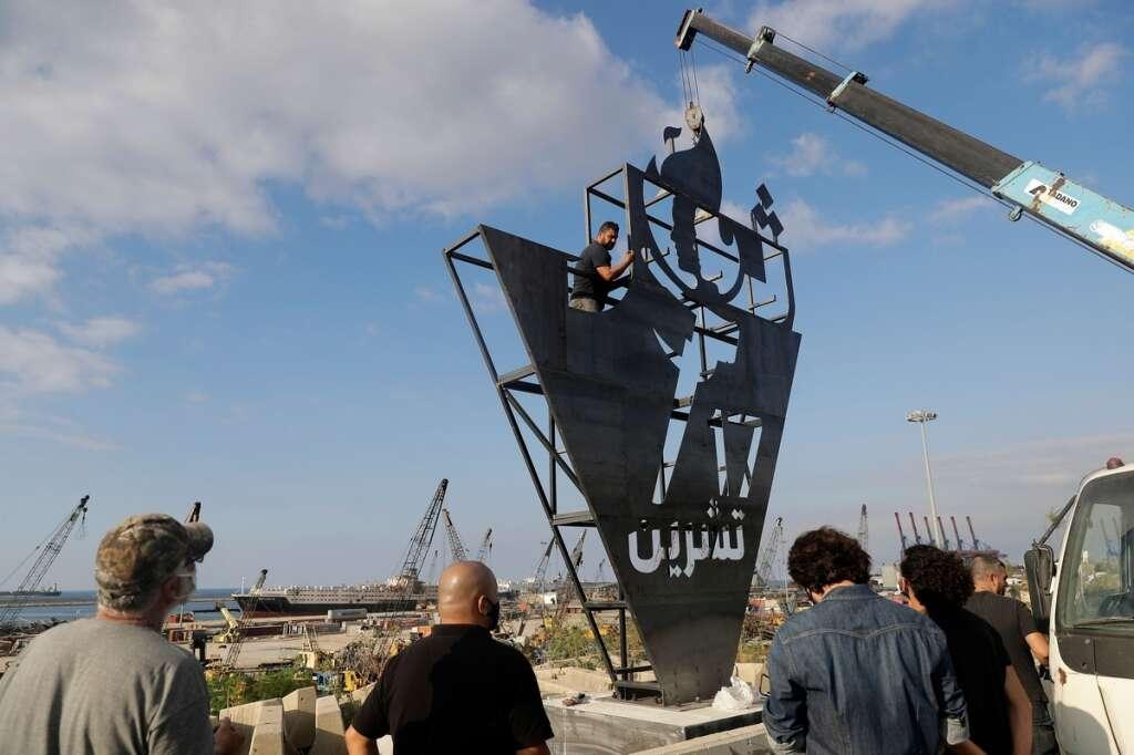 Lebanon, protest, anniversary