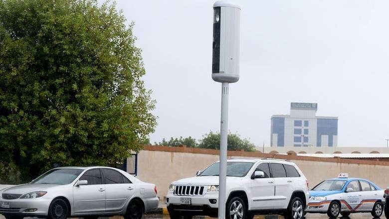 traffic fine discount scheme,, uae traffic fine, traffic fine Ras Al Khaimah