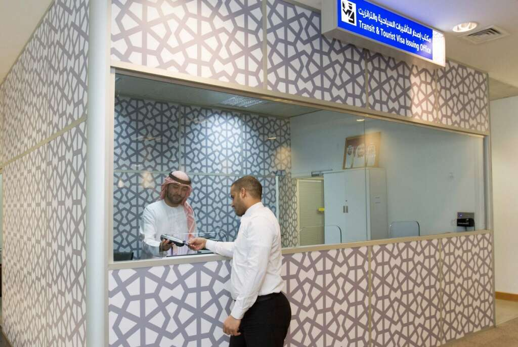 Visa on arrival at Abu Dhabi airport within 30 minutes
