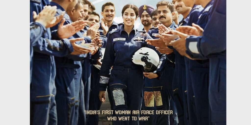 Janhvi Kapoor, The Kargil Girl, Netflix, release