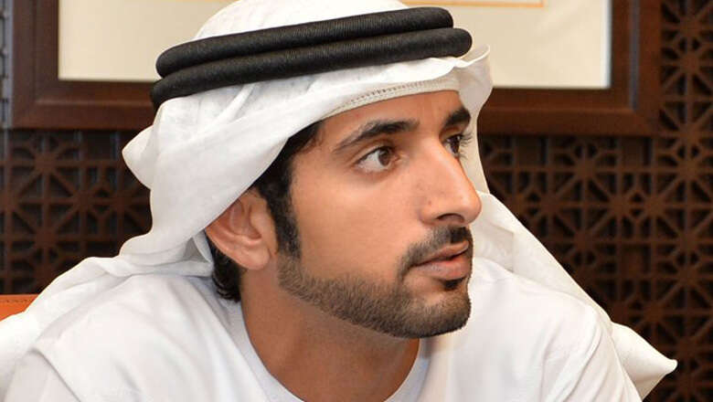 New work penalties, complaint system for Dubai government employees introduced