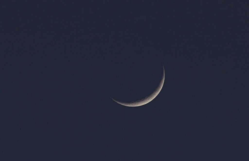 Eid Al Adha 2019, Zul Hijjah, moon sighted, Eid moon,
