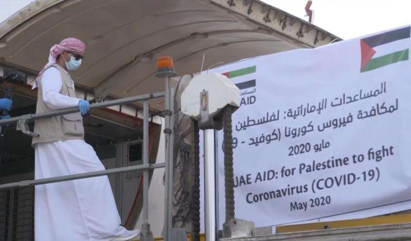 Palestinian business council, uae, abu dhabi, staunch supporter, Palestinian, cause