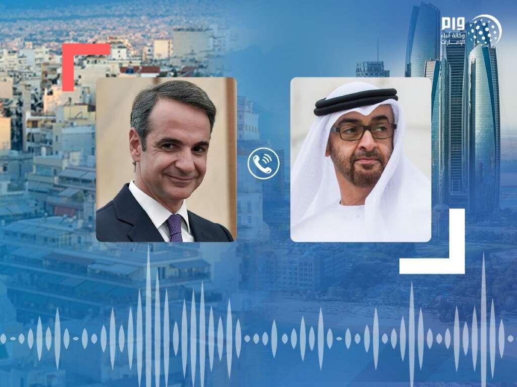 Sheikh Mohamed, Crown Prince of Abu Dhabi, Kyriakos Mitsotakis, Greek Prime Minister, Greece, UAE, coronavirus, Covid-19, telephone call