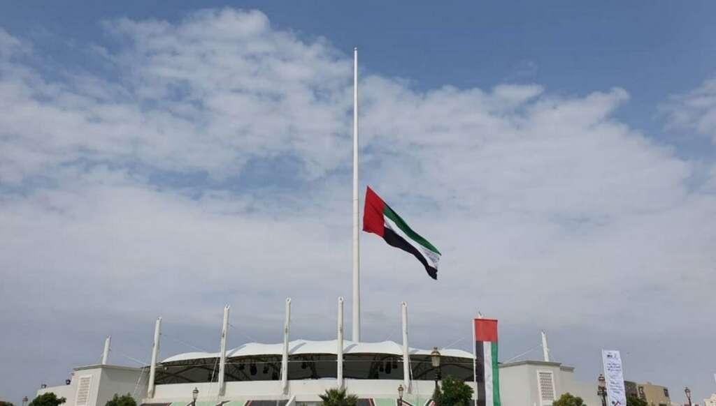 kuwait emir, three-day mourning, kuwait emir passes away, kuwait emir demise, His Highness Sheikh Sabah Al Ahmad Al Jaber Al Sabah