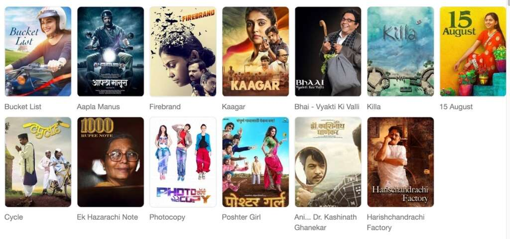 Marathi movie, OTT, digital, cinema, web shows