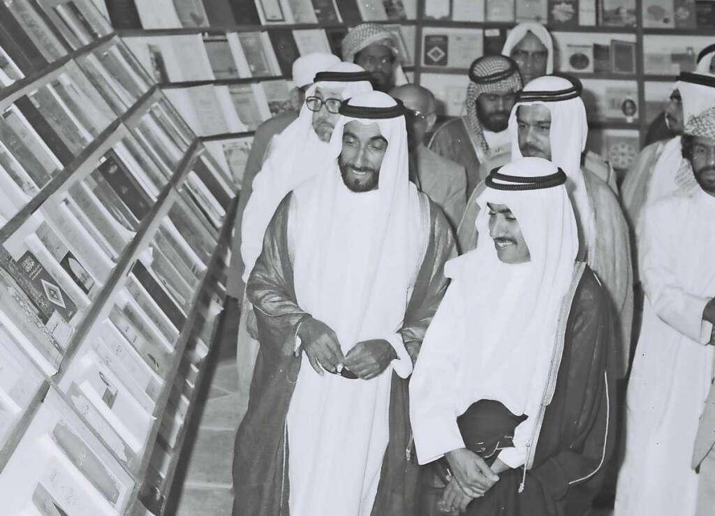 Sheikh Zayed: How he shepherded UAE to prosperity