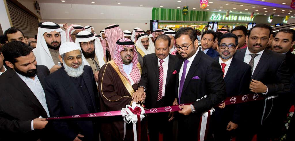 Malabar Gold & Diamond opens outlet in Dammam - News
