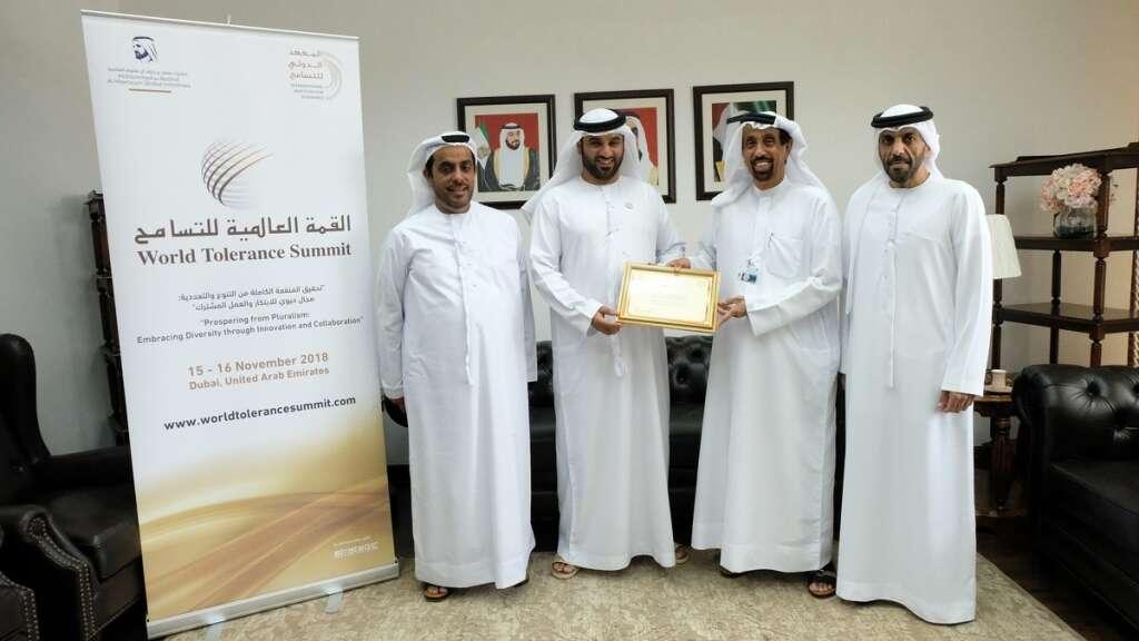 Customs officer wins first Tolerance Award