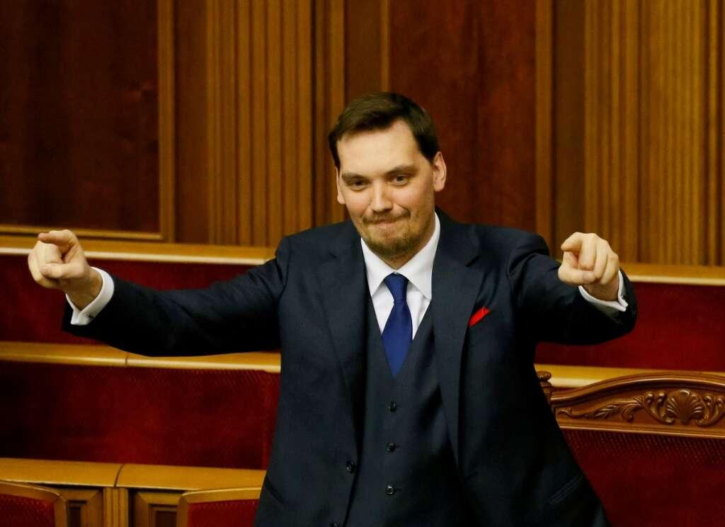 Ukraine, Prime Minister, submits, resignation, President, Volodymyr Zelensky