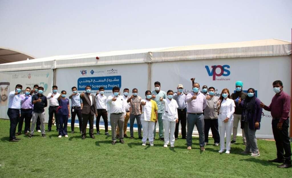 coronavirus, covid-19, Mussafah, abu dhabi, VPS Healthcare, testing centre, screening centre