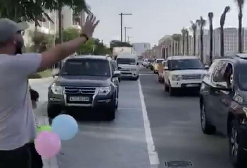 Coronavirus, covid19, Watch, Dubai pupils, heartwarming, birthday surprise, teacher