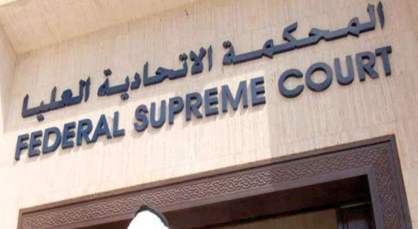 blood money, road accident, federal supreme court, driving licence