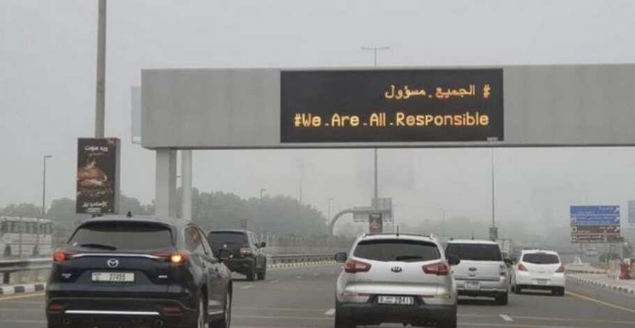 UAE traffic, Accident, Dubai-Sharjah road, traffic, accident