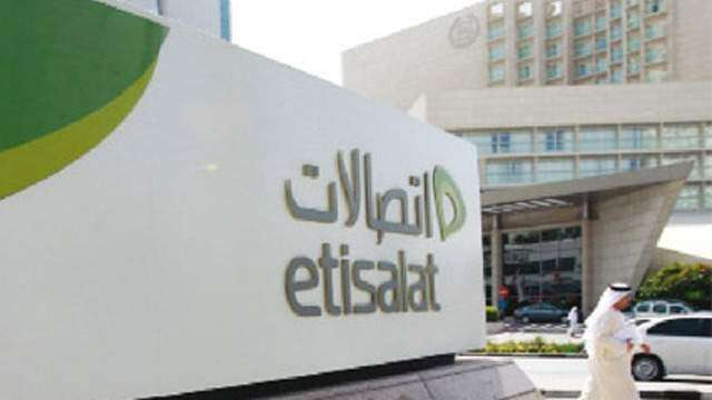 Etisalat Group will pull out of Nigeria - News | Khaleej Times