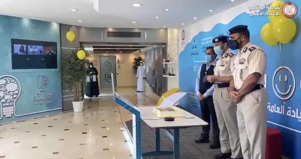 Abu Dhabi Police, kerala, school, employees