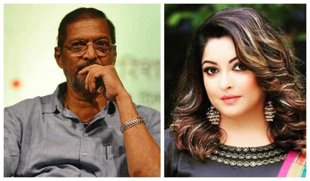 Nana Patekar cancels press meet on Tanushree Duttas allegation