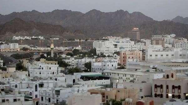 Oman, Muscat, lockdown, school year, coronavirus, Covid-19