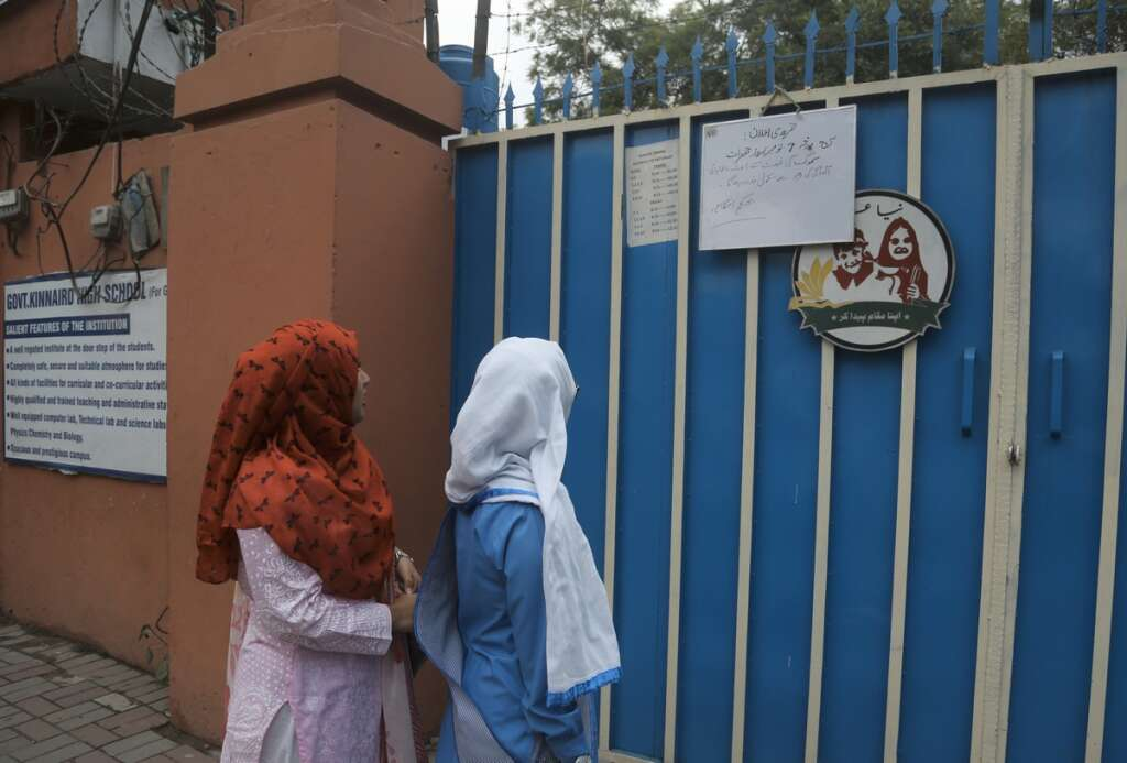 Pakistan, school closure, poor air quality, Punjab, Lahore