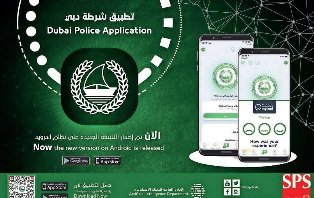 Live smart with all new app from Dubai Police - News