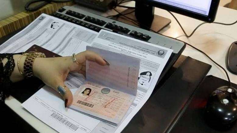 Renew, immediately, UAE visa, expired, March, April