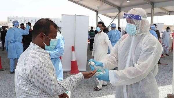 Abu Dhabi authority, announces, final results, life after coronavirus, survey,