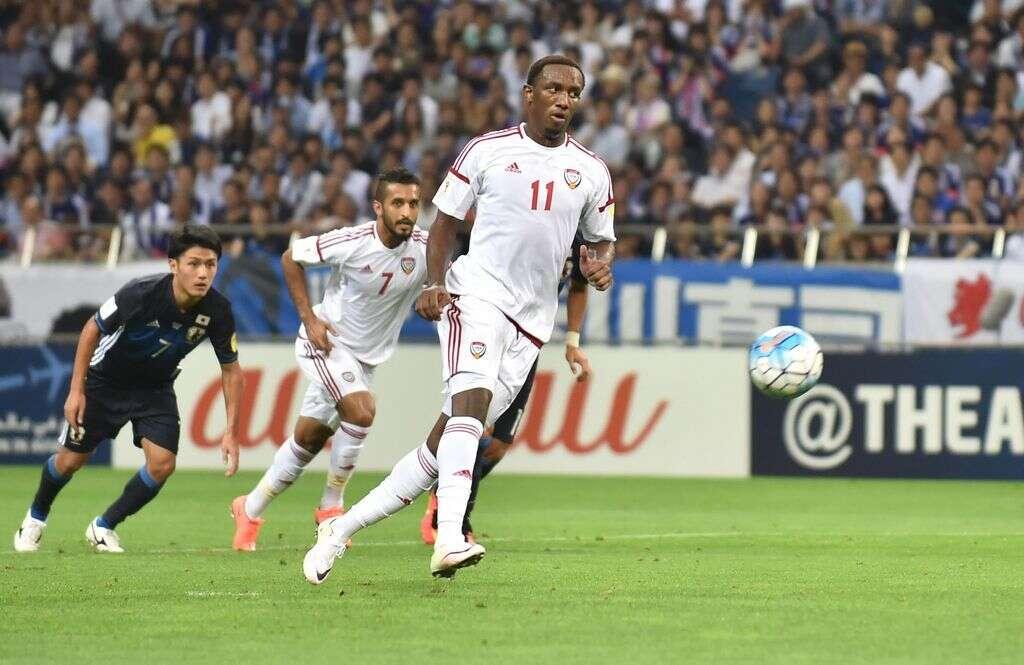 Khalil heroics help UAE stun Japan